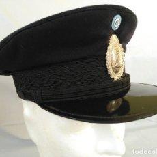 Militaria: ARGENTINA - POLICÍA. Lote 72072515
