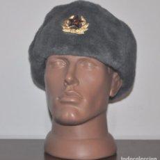 Militaria: GORRA OFICIAL SOVIETICA PARA TIEMPO FRIO .URSS. Lote 97372834