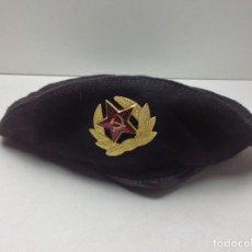 Militaria: GORRA MILITAR RUSA MARINA . PERFECTO ESTADO. Lote 73654731