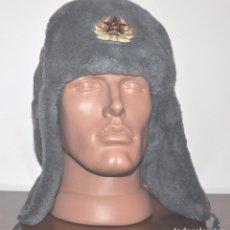 Militaria: ANTIGUA GORRA MILITAR RUSA DE INVIERNO DEL EJERCITO DE LA UNIÓN SOVIÉTICA URSS MODELO USHANKA RUSIA. Lote 204475007