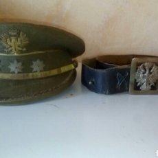 Militaria: LOTE MILITAR 5. Lote 79604277