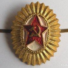 Militaria: ESCARAPELA DE GORRA DE SOLDADO DE EJERSITO SOVIÉTICO.. Lote 80362029