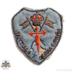 Militaria: PARCHE CABALLERÍA, SANTIAGO Y CIERRA ESPAÑA. Lote 81652152