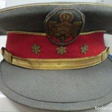 Militaria: GORRA DE PLATO DE CAPITÁN DE LA POLICÍA ARMADA. Lote 83952368