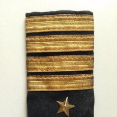 Militaria: PALA HOMBRERA EJERCITO DESCONOZCO RANGO. Lote 84513388