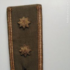 Militaria: PALA HOMBRERA EJERCITO DESCONOZCO RANGO. Lote 84513456