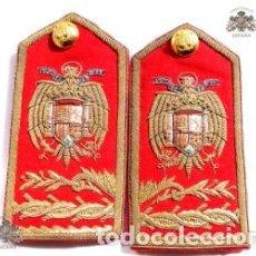 Militaria: HOMBRERAS CUARTEL DEL GENERALISIMO. GUARDIA DE FRANCO. Lote 84652324