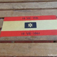 Militaria: BANDERA BRAZALETE O SIMILAR 25 AÑOS DE LA VICTORIA 18 VII 1936 18 VII 1961 GUERRA CIVIL. Lote 84715872