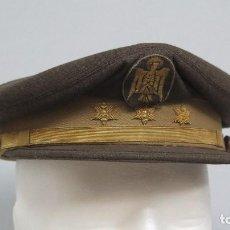Militaria: GORRA CAPITAN POLICIA. EPOCA MARRON. Lote 91234420