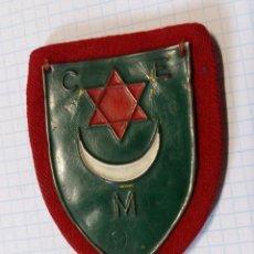 Militaria: ANTIGUO DISTINTIVO CUERPO DEL EJÉRCITO DE MARRUECOS. Lote 96076047