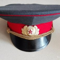Militaria: GORRA PLATO RUSA URSS****MIRA FOTOS****. Lote 97272339