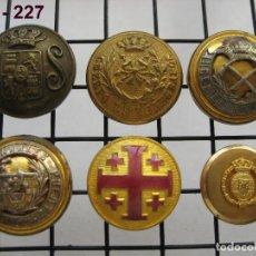 Militaria: BOTÓN : LOTE DE 6 BOTONES ALFONSINOS DIFERENTES. ENVÍO GRATUITO ( CERTIFICADO ).. Lote 97872563