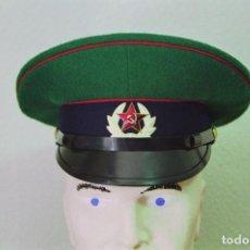 Militaria: U.R.S.S. - GORRA DE LA POLICIA DE FRONTERAS. Lote 97951559