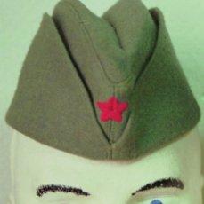 Militaria: YUGOESLAVIA - BOINA EJERCITO DE TIERRA . Lote 98017099