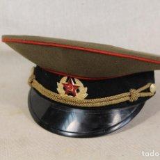 Militaria: GORRA DE PLATO MILITAR RUSO MOCKBA TALLA 54,. Lote 118415756