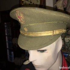 Militaria: RA175 MILITAR UNIFORME ESPAÑOL GORRA PLATO OFICIAL O SIMILAR LA JAPONESA ALICANTE, AÑOS 30/40 APROX.. Lote 104091675