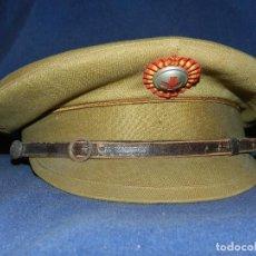 Militaria: (M) GORRA MILITAR CON BOTON DE LA CRUZ ROJA , ANTIGUA , FABRICADA HIJA DE SANCHEZ RUIZ, BARCELONA. Lote 105827867
