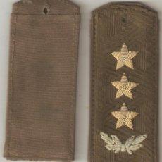 Militaria: PAR HOMBRERAS BORDADAS A MANOCON HILO ORO DE GENERAL DEL EJERCITO CUBANO SIN BOTONES. Lote 106191595