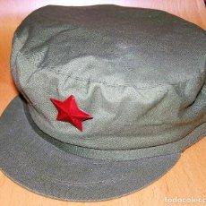 Militaria - Gorra del ejército chino. - 107570475