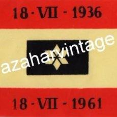 Militaria: BRAZALETE ALFERECES PROVISIONALES, 25 ANIVERSARIO ALZAMIENTO. Lote 107650871