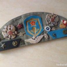 Militaria: GORRO DE MILICIA RUSA CON 19 INSIGNIAS. Lote 108410083