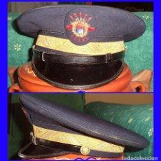 Militaria: ANTIGUA GORRA DE PLATO FALANGE DIPUTACIÓN DE ALICANTE DE LA CASA LA JAPONESA. Lote 108841851