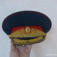 Militaria: ANTIGUA GORRA DE GENERAL DE LA URSS COMUNISTA, TOTALMENTE ORIGINAL. BUEN ESTADO.. Lote 109047711