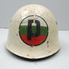 Militaria: ANTIGUO CASCO MODELO ITALIANO USADO POLICÍA MILITAR FABRICADO PARA BULGARIA SEGUNDA GUERRA MUNDIAL. Lote 112750999