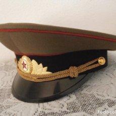 Militaria: ANTIGUA GORRA DE USO MILITAR SOVIÉTICA DE OFICIAL DEL EJERCITO RUSA UNIÓN SOVIÉTICA URSS RUSIA. Lote 113297035