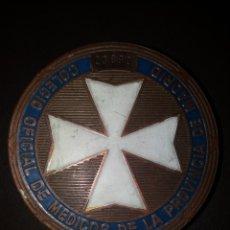 Militaria: ANTIGUA HEBILLA, PLACA DEL COLEGIO OFICIAL DE MÉDICOS DE LA PROVINCIA DE MADRID. Lote 113398658