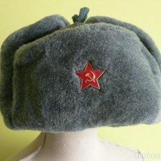 Militaria: AUTENTICO GORRO DE INVIERNO DEL EJERCITO SOVIETICO 2. Lote 115421875