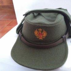 Militaria: ANTIGUA GORRA PARA INVIERNO. Lote 115480759