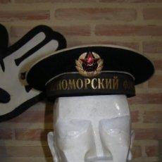 Militaria: GORRA DE MILITAR MARINERO EJERCITO RUSO.ORIGINAL. RUSIA UNIÓN SOVIÉTICA (URSS). Lote 117330331