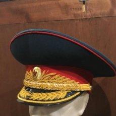 Militaria: GORRA GENERAL DEL EJÉRCITO DE TIERRA RUSO . URSS. Lote 117779991