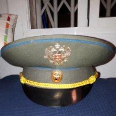 Militaria: GORRA DE PLATO RUSIA RUSA CREO OFICIAL. Lote 118950232