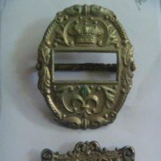 Militaria: GUERRA CARLISTA : PIEZAS DE BANDOLERA DE LAS TROPAS DE CABALLERIA, FLOR DE LIS, SIGLO XIX. Lote 119284383