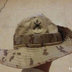 Militaria: LEGION ESPAÑOLA CHAMBERGO ARIDO. Lote 119372235