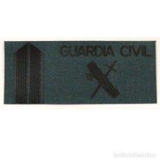 Militaria: GALLETA TRAJE DE CAMPAÑA GUARDIA CIVIL EMPLEO BRIGADA CON VELCRO. Lote 119584679