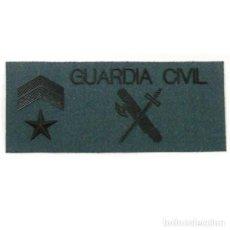 Militaria: GALLETA TRAJE DE CAMPAÑA GUARDIA CIVIL EMPLEO SUBOFICIAL MAYOR CON VELCRO. Lote 119584731