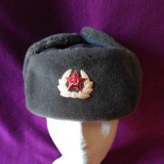 Militaria: UNIÓN SOVIÉTICA, USHANKA DE OFICIAL.. Lote 120686883