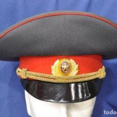 Militaria: ARMENIA. GORRA DE PLATO DE OFICIAL DEL EJÉRCITO DE TIERRA.. Lote 121903899