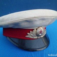 Militaria: PRECIOSA GORRA DE PLATO RUSA ANTIGUA. Lote 122993619