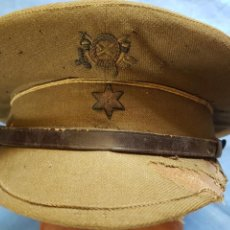 Militaria: GORRA PLATO ALFEREZ EJERCITO FRANQUISTA GUERRA CIVIL. Lote 126168371