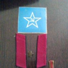 Militaria: LOT SOLDADO RUSO SOVIÉTICO. Lote 128918619