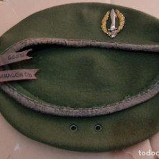 Militaria: BOINA VERDE GOE O COE. GUERRILLEROS OPERACIONES ESPECIALES . Lote 131140532