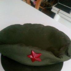 Militaria: GORRA EJERCITO CHINO /GORRA EJERCITO COMUNISTA,CHINO. Lote 131823313