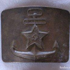 Militaria: HEBILLA DE LA MARINA SOVIÉTICA. . Lote 132503062