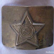 Militaria: HEBILLA SOVIÉTICA. . Lote 132503214