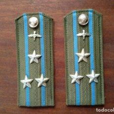 Militaria: HOMBRERAS URSS UNION SOVIETICA. Lote 132779058
