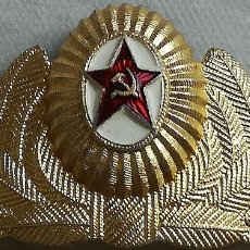 Militaria: COCARDA GORRA EJÉRCITO – FUERZA AÉREA URSS CCPP. RUSIA COMUNISTA. 1970-1991. EJÉRCITO ROJO. Lote 132793178